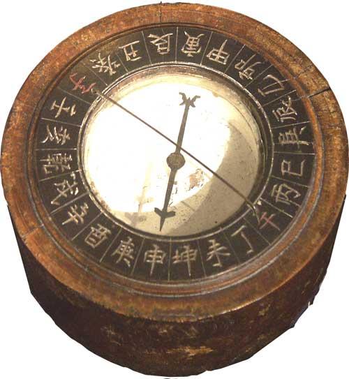 Nautical compasses 1